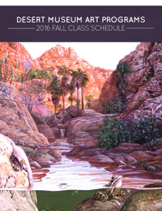 Front cover - Fall 2016 Catalog