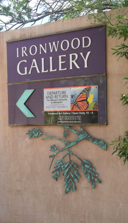 ironwood_gallery.jpg
